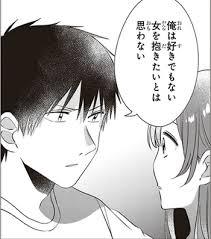 吉田の美学