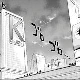 キサラギ本社