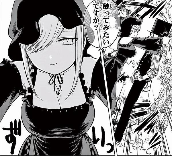 危ないアリス