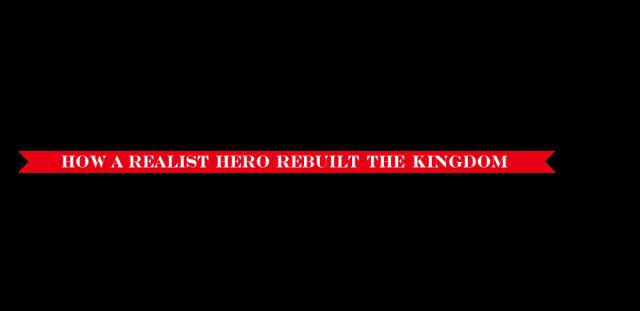「現実主義勇者の王国再建記」タイトル
