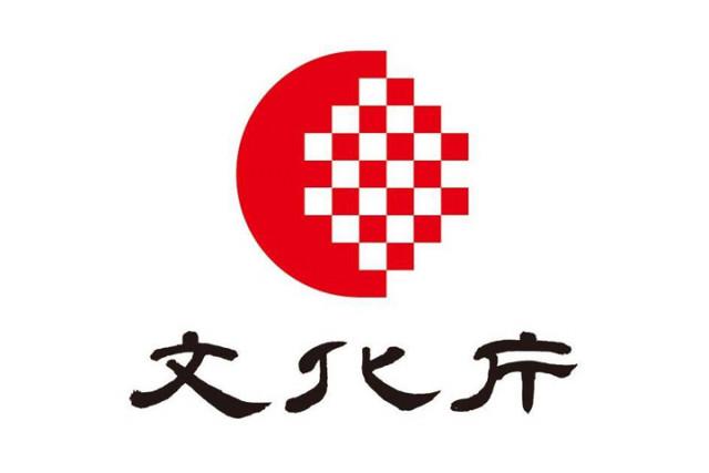 文化庁のマーク