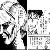 【からくりサーカス】最強最悪の奇病『ゾナハ病』を考察してみた!!